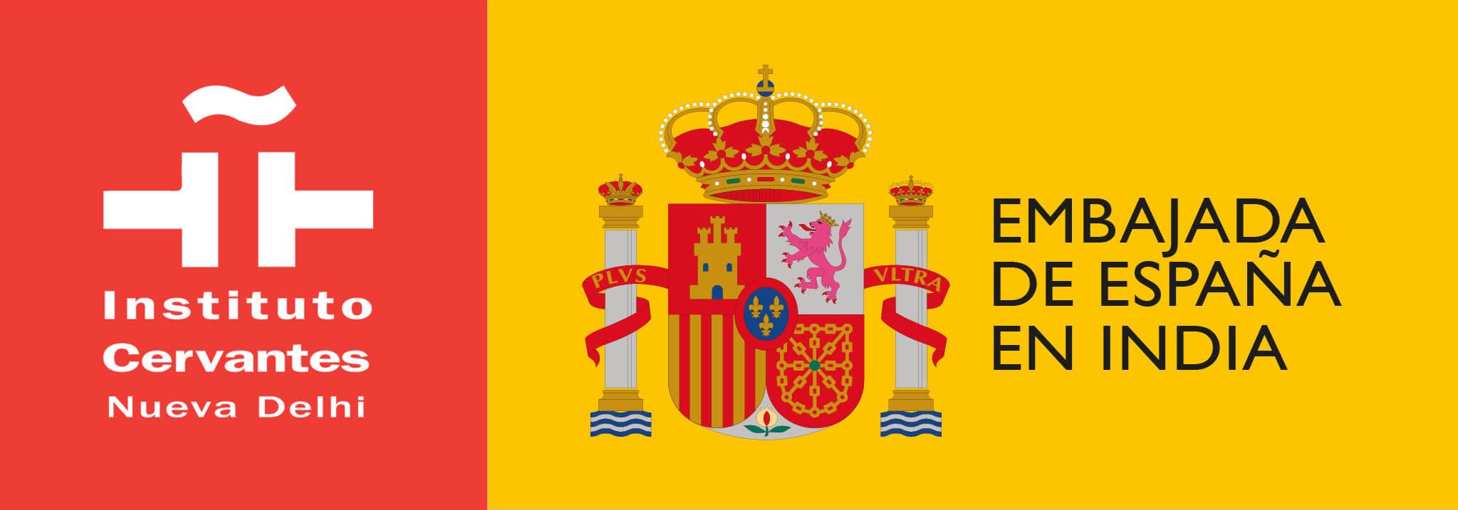 Cervantes Logo (1)