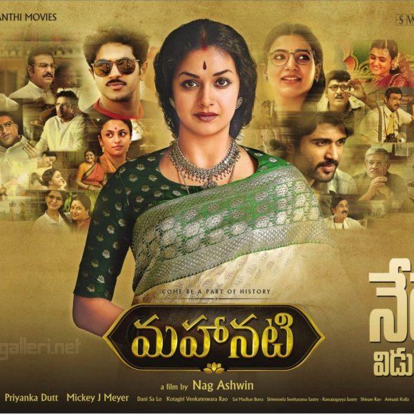 Keerthy Suresh Mahanati Movie Releasing Today Poster